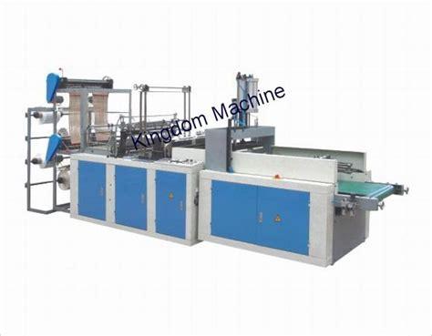 Bottom sealing machine jpg 580x452