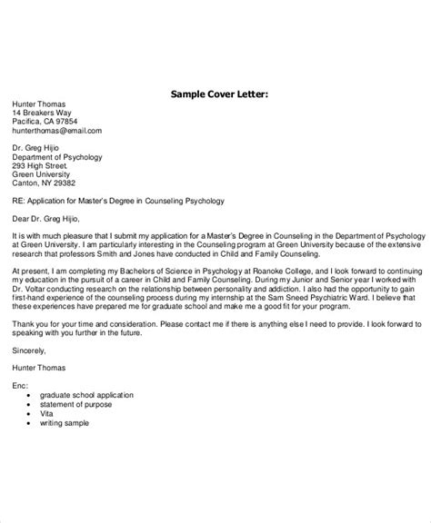 Masters programme cover letter jpg 600x730
